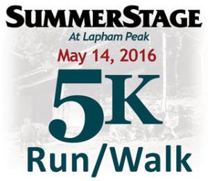 5K Run/3k Walk at SummerStage @ SummerStage | Delafield | Wisconsin | United States